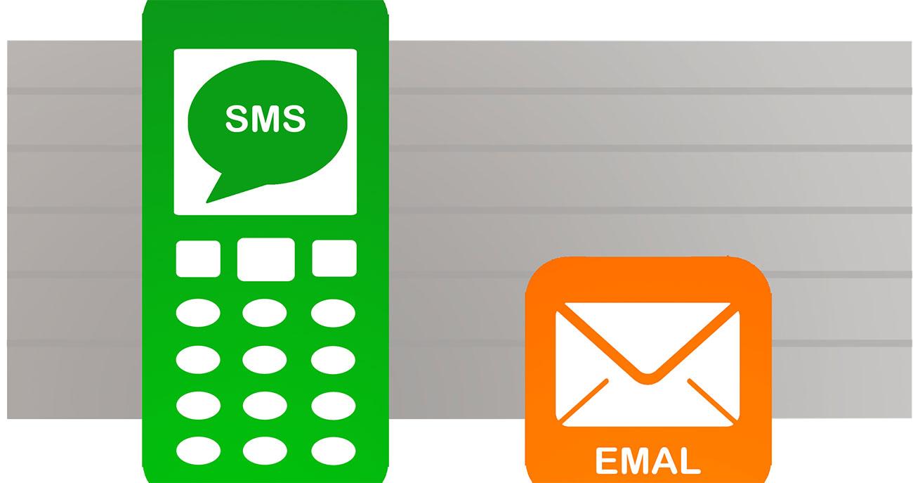 СМС рассылка для интернет-магазина